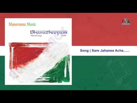 Sare Jahan Se Acha - Bharatheeyam video