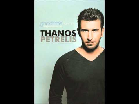 Thanos Petrelis - Thelo kai ta pathaino Official (HQ)