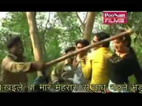 Bhojpuri Song - Hat Na Ta Aids Laga Jai