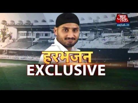 Run Jama De: Harbhajan Singh Included In Indian Squad For Bangladesh Tour