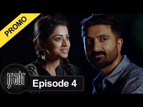 Run Promo 08-08-2019 Sun Tv Serial Online