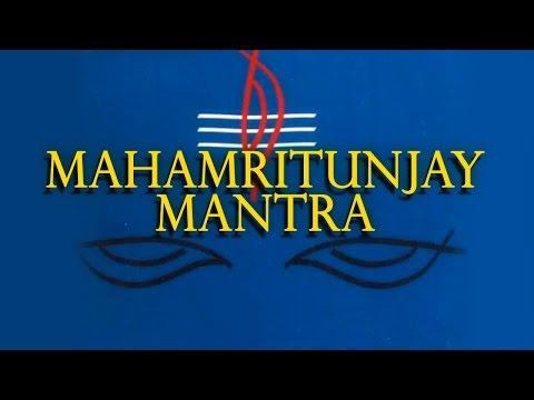 Mahamritunjay Mantra HD | Rattan Mohan Sharma