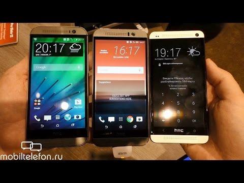 HTC One M9: предварительный обзор и сравнение с One M8, One M7 (preview)