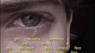 tomi je khoti korla bangla folk song