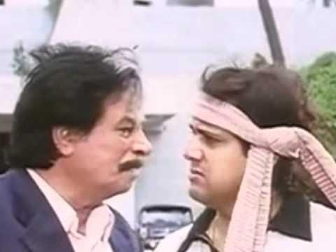 Kaha Raja Bhoj [full Song] (hd) - Dulhe Raja video