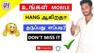 How to solve android mobile hanging problem in tamil tutorial