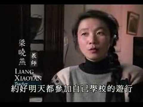 纪录片天安門 六四事件 Tiananmen Square protests Part.6of20