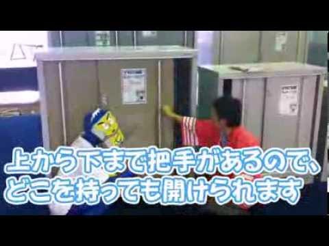 シンプリーの機能・特長をご紹介!