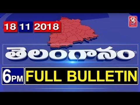 6 PM Telugu News | 18th November | Telanganam | V6 News