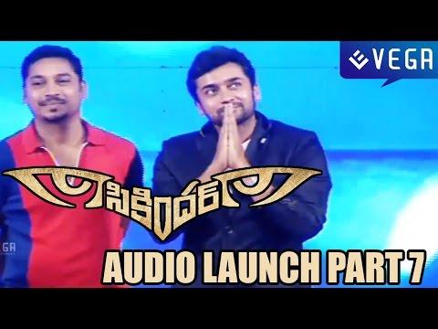 Sikandar / Sikindar Audio Launch Surya, Samantha