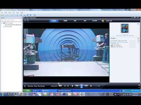 Windows Media Player - 輕鬆播 (WMP - Easy Play)