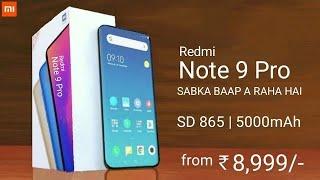Redmi Note 8 Pro - Price, Specification, Launch Date In India   Redmi Note 8 Pro 2
