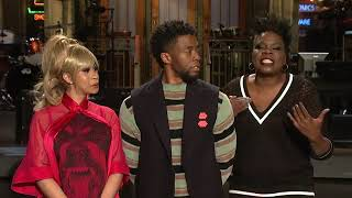 Cardi B and Chadwick Boseman SNL Commercial April 2018