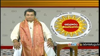 Adivaram Telugu Varam by Meegada Ramalinga Swamy | Importance of Poems | Episode 12
