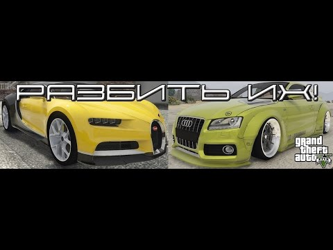 Audi S5 Liberty Walk