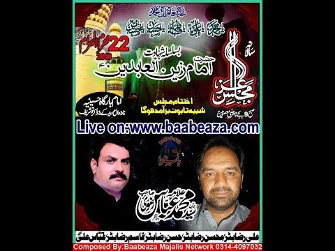 Majlis e Aza Allama Syed Muhammad Abbas Rizvi 22 Muharram 2018 Kirto Sharif (www.baabeaza.com)