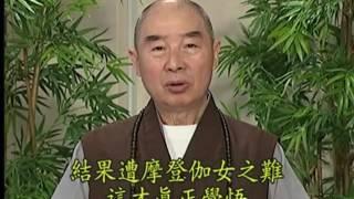 Thái Thượng Cảm Ứng Thiên, tập 8 - Pháp Sư Tịnh Không
