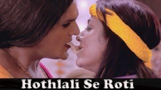 HD होठलाली से रोटी  HothLali Se Roti Bor Ke | Hogi Pyar Ki Jeet | Khesari Lal Yadav | Sweety Chhabra