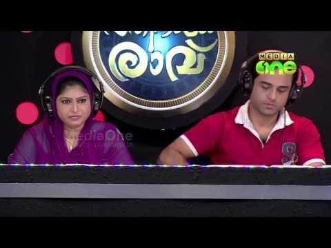 Muthaliqathin - Salmanul Faris, Pathinalam Ravu - Mappila Songs video
