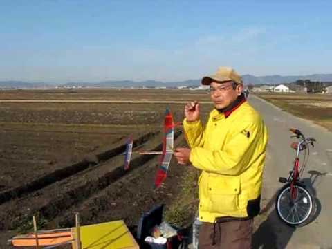 Rubber powerd model airplanes in Japan, CFFC