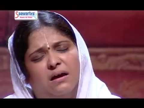 Mushkil Hai Sahan Karna O Dard Judai Ka By Sadhvi Purnima Ji video