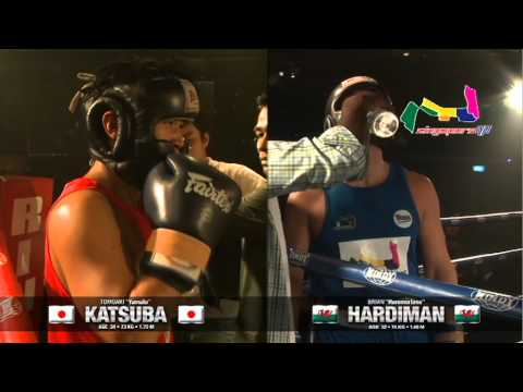 Katsuba vs Hardiman - Bout 1, iFS HK 22 Mar &#039;12