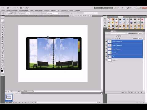 Как сделать анимацию перелистывания страниц - Belbera.Ru