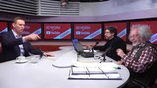 Алексей НАВАЛЬНЫЙ, Алексей ВЕНЕДИКТОВ и Сергей БУНТМАН - ИЩЕМ ВЫХОД