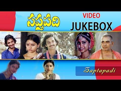 Saptapadi Movie Video Songs Jukebox || Somayajulu, Allu Ramalingayya, Ramana Murthy, Sabitha