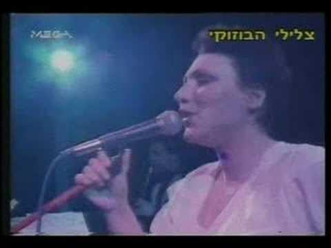 eleni vitali music artist : Greece,video, concert, news, rock folk