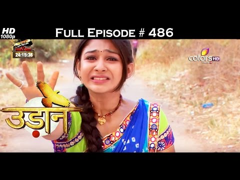 Udann Sapnon Ki-1st April 2016-उदंन सपनों की-Full Ep.HD