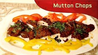 Mutton Chops Muglai Recipe | Non Vegetarian Recipes | Indian Recipes