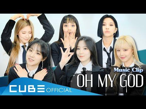 ЛЛЛЛКGI-DLE - 39Oh my god39 Music Clip