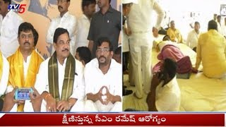 TDP MP CM Ramesh Hunger Strike Enters Into 4th Day