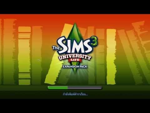 สอนลง THE Sims 3 Deluxe Edition 2013 Repack 22in1 เล่นได้ 100 %