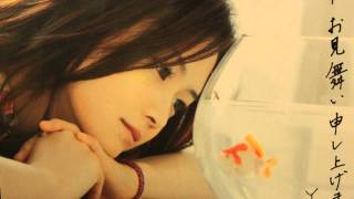 Yui - Happy Birthday to you you Acoustic Version