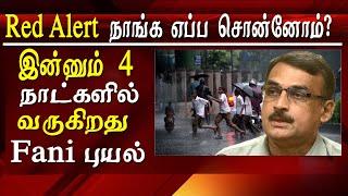 Tamil Nadu weather news today Cyclone funny to approach Tamil Nadu coast in 4 days Tamil news live