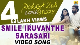 Simple Aagi Ondu Love Story - Smile Iruvanthe Sarasari -