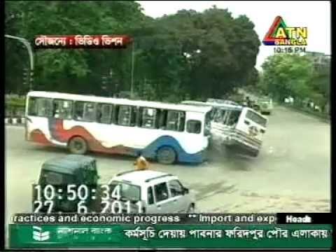 Bangladesh : Khamar Bari Tey Bus Er Bari-atn Bangla-27-06-2011.mpg video
