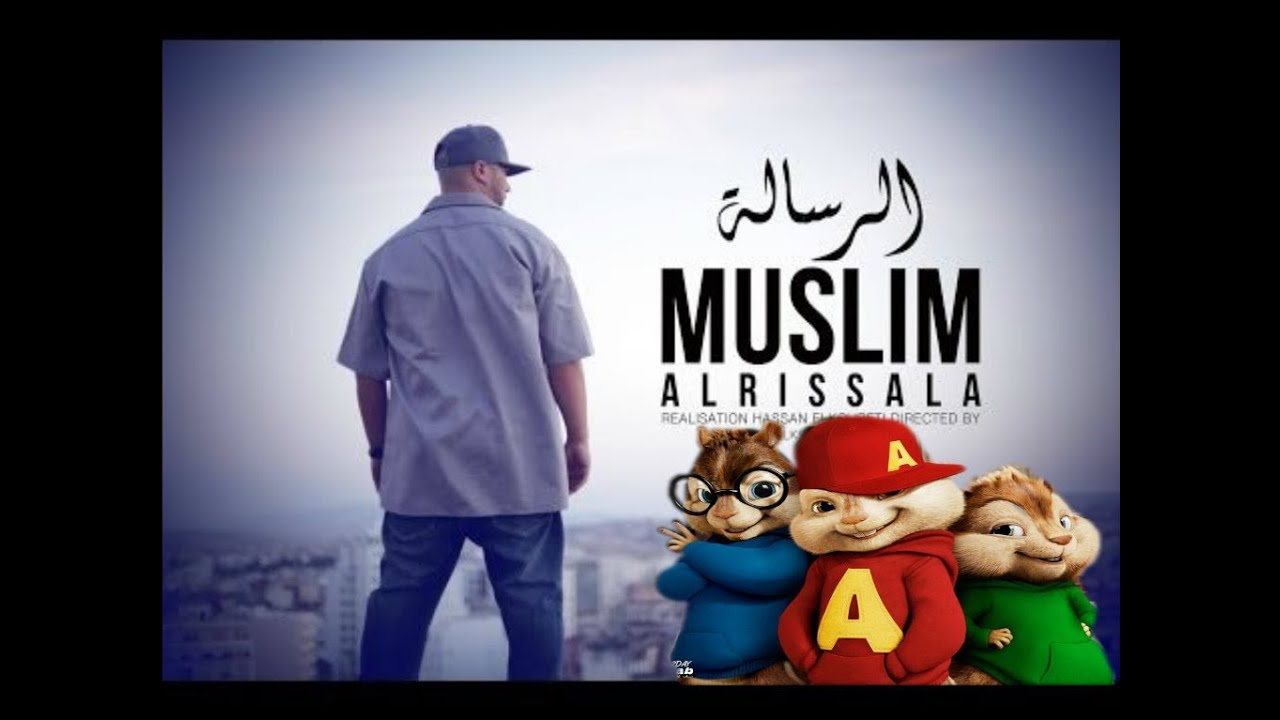 alvin muslim Lifting the shroud over islam in his informative and politically-incorrect book, the great divide: the failure of islam and the triumph of the west, alvin schmidt gives a vast treasury of.