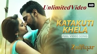 Katakuti Khela Full Video Song | Zulfiqar Movie(2016) | Dev | Nusrat | Shaan | Shreya Ghoshal | 2016