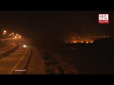 fire in muthurajawel|eng