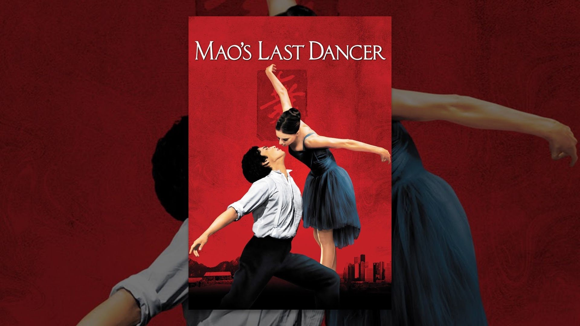 maos last dance The paperback of the mao's last dancer (movie tie-in) by li cunxin at barnes & noble free shipping on $25 or more maos last dancer young readers edition.