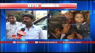 MLA Rasamayi Balakrishna Face To Face Over Dalit Man Srinivas Demise |  HMTV