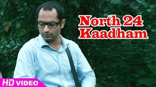 North 24 Kaatham - North 24 Kaatham - Fahadh Faasil helps to repair Jeep