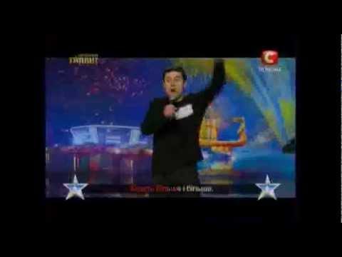 Украина мае талант 4 Сергей Безуладов.mov