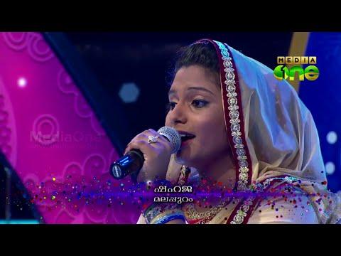 Pathinalam Ravu Season3 Shahaja singing 'kadalum malayum..' (Epi40 Part1)