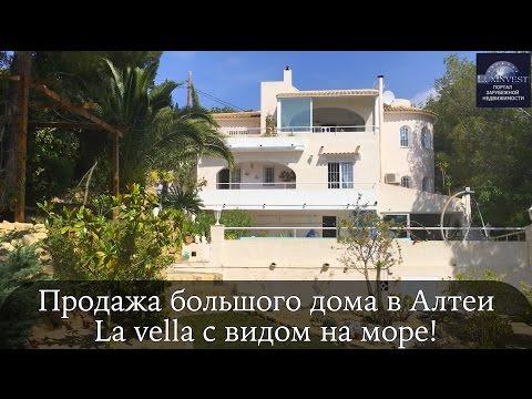 Портал недвижимости LuxInvest - YouTube
