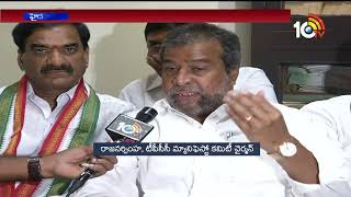 TPCC Manifesto Committee Chairman Rajanarasimha Over Election Plan Design