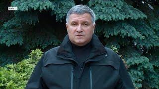 Премри змнюються, Аваков залишаться Про результати роботи quotтимчасового-потужногоquot глави МВС